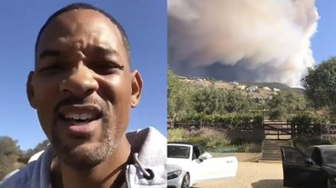 加州再次森林大火,女神卡卡、威爾史密斯等明星拍影片撤離實況!