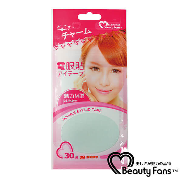 【BeautyFans】電眼貼(魅力M型)30回|雙眼皮貼 美眼貼 單眼皮救星 台灣製