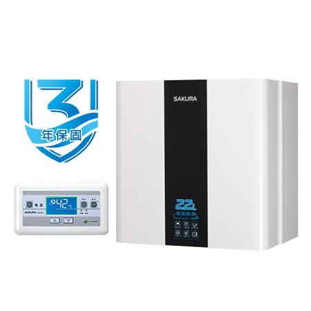 (全省標準安裝) 櫻花22公升強制排氣(與SH2291FE同款)熱水器數位式SH-2291FE