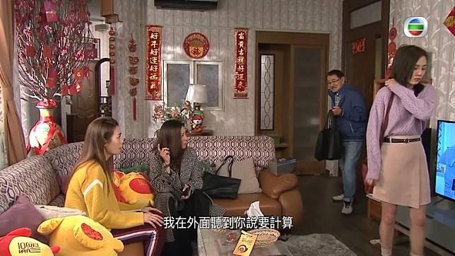網民讚蘇韻姿演得好。