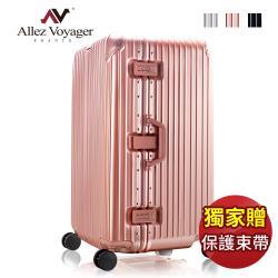 (加贈束帶)法國奧莉薇閣 29吋行李箱PC鋁框旅行箱 Sport運動版