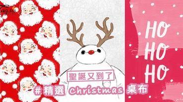 聖誕又到了!20款精選Christmas桌布 ~ 聖誕老人、薑餅人、麋鹿、雪人... 都超萌噠!