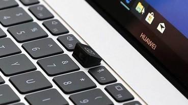 華為說明為什麼一間手機公司要做筆電? 看看 MateBook X Pro 有哪些創新