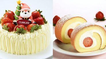 濃濃耶誕味就在《亞尼克》!推出超繽紛「聖誕萌甜點」、還有草莓季「粉色漸層生乳捲」、「鮮採草莓生乳捲」!