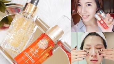油類保養推薦分享 日本水產 橙魚油&金箔煥采修護橙魚油