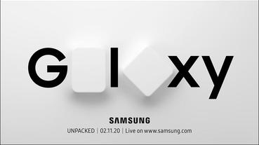 Samsung Galaxy Unpacked 活動確定於 2/11 舉行,Galaxy S11 、Galaxy Fold 2 新機即將發表