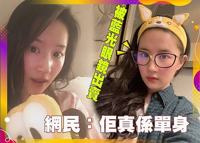 劉亦菲逆齡生長!