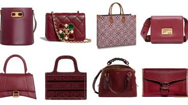 """2020秋冬包包流行""""酒红色""""!Chanel、Celine、Dior..10款不過時「酒红包」"""