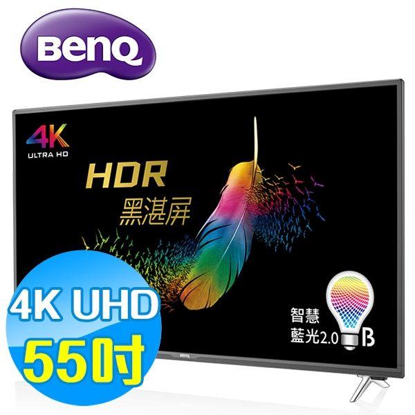4K HDR黑湛屏n智慧藍光2.0n四段低藍光n獨家舒眠模式n內建愛奇藝/LiTVn雙系統螢幕鏡射