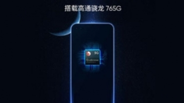 realme 首款 5G 手機,realme X50 5G 確認搭高通 S765G 處理器