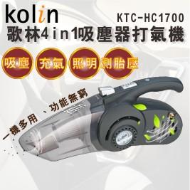 .吸塵、充氣、照明、測胎壓一機多用 .全天候急速充氣不用再找打氣筒 .快速測胎壓,出門更放心