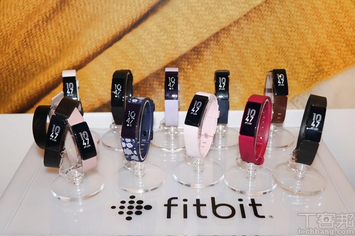 主打青春實惠與高CP!Fitbit 輕量版 Versa Lite 智慧運動錶、Inspire 系列運動手環在台上市