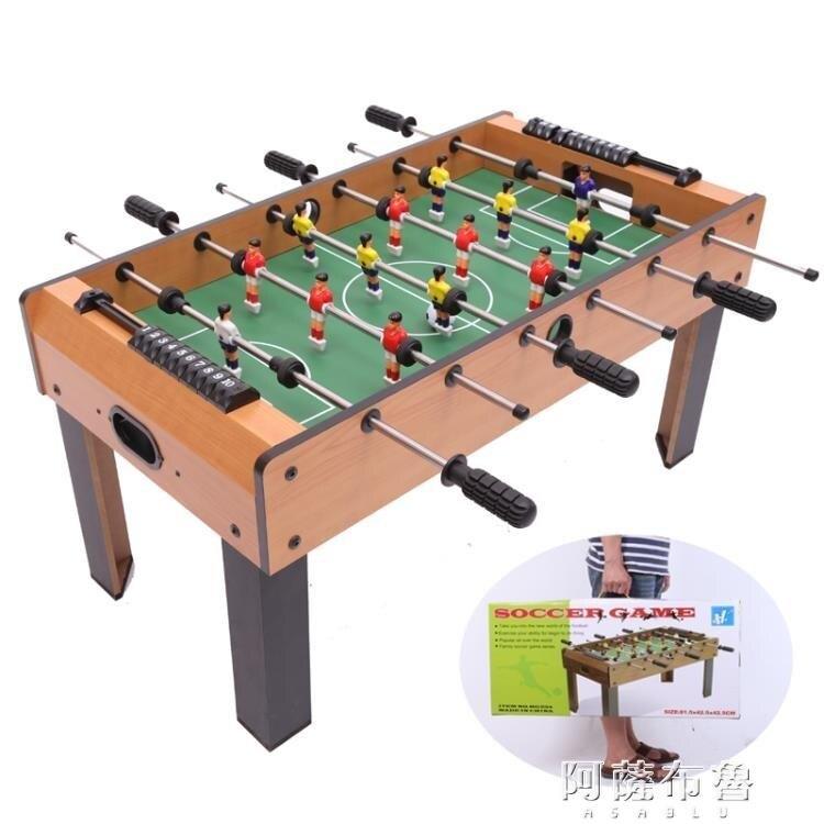 足球桌 大號高腿桌上足球機兒童玩具桌面桌式足球桌生日禮物 MKS阿薩布魯