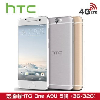 【HTC】[ 福利品 ]HTC One A9 A9u 32G 5吋八核心智慧機 螢幕烙印,加贈玻璃。人氣店家騰宇國際的3C手機有最棒的商品。快到日本NO.1的Rakuten樂天市場的安全環境中盡情網路