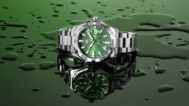 水裡來陸地去 泰格豪雅 Aquaracer 系列推大勢綠色錶盤