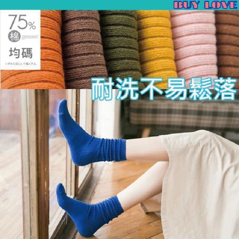 15色好穿質感文青堆堆襪【W1588】