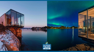 體驗住進極光中的迷幻之旅挪威必訪景觀旅館名單