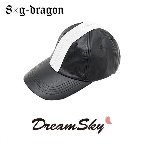 韓國 8SECONDS X G-DRAGON 限量 聯名 中央白線 皮革帽
