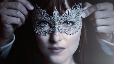 期待已久了吧!讓人臉紅心跳的格雷二部曲《 Fifty Shades Darker 》預告片發佈了!