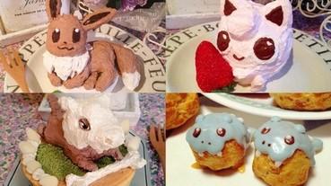 鐵粉自製「神奇寶貝」甜點 相似度簡直是神人級!