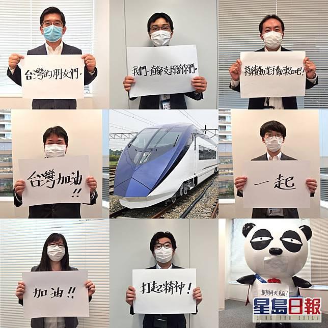 「京成電鐵」facebook上載台灣加油圖片