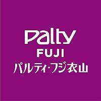 パルティ・フジ衣山