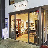 ジャンティールキタカミ タテマチ店