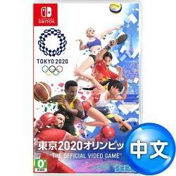 ◎▉ 熱血挑戰16種奧運項目! ◎▉ 簡單操作就能爽快體驗東京奧運 ◎商品名稱:任天堂NSSwitch2020東京奧運THEOFFICIALVIDEOGAME–中文版品牌:Nintendo任天堂類型: