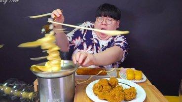第一次看到人類被起司毆打!韓國吃播網紅「自製起司噴泉」發生搞笑意外爆紅!