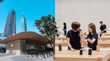 台灣首間蘋果旗艦店「Apple 信義 A13」開幕 8 大亮點帶你逛 其中還有一間「神秘小房間」?