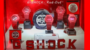DJ SODA 撐場!G-SHOCK RED-OUT系列登場!