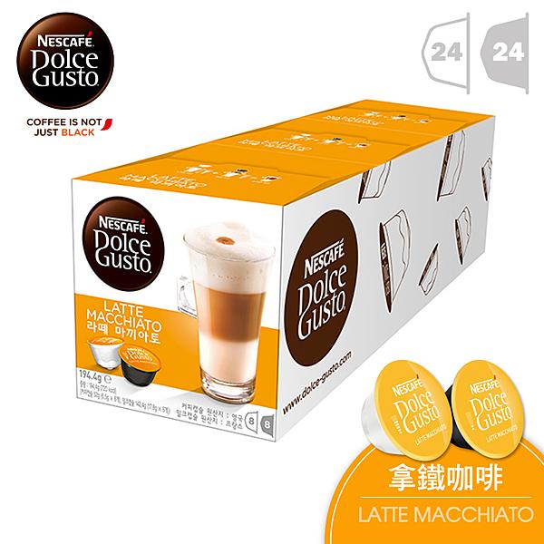 最暢銷的花式咖啡 100%阿拉比卡咖啡豆萃取義式咖啡 法國進口優質奶粉 封存100%新鮮研磨咖啡