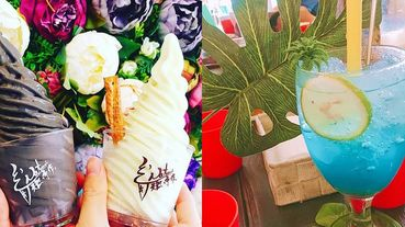 蘇澳美食推薦~「蘇澳人氣餐廳TOP10」~墨魚冰淇淋、龍蝦螃蟹海產餐廳總整理!