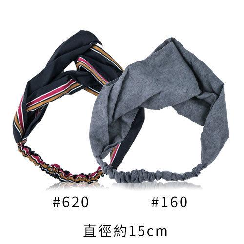 時尚髮帶 1入 頭帶 髮箍 束帶 條紋 鬆緊 素色【BG Shop】2款供選/不挑色 隨機出貨