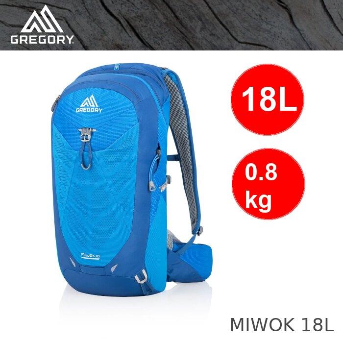 美國GREGORY 111480 MIWOK 18L 男款專業登山背包(射光藍) ,健行背包,運動通勤背包 ,登山背包