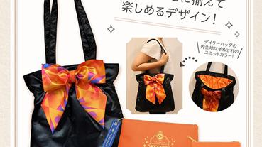 聯名超紅手遊《偶像學園祭》!日本「一番賞」13色包包組太美啦