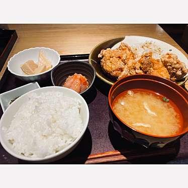 博多もつ鍋やまや 新横浜店のundefinedに実際訪問訪問したユーザーunknownさんが新しく投稿した新着口コミの写真