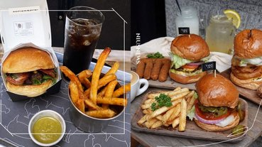 台北10家必吃「美式漢堡店」推薦!海鹽堅果牛奶糖鹹甜口味、豪華和牛漢堡滿足味蕾