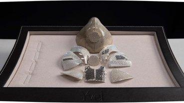 以色列珠寶公司展示全球最貴口罩,18K白金打造鑲嵌 3600 顆鑽石