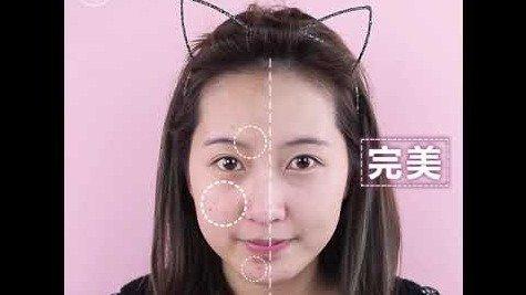 擦出粉嫩光感~韓國 IKONUS 絨光全效BB粉底液