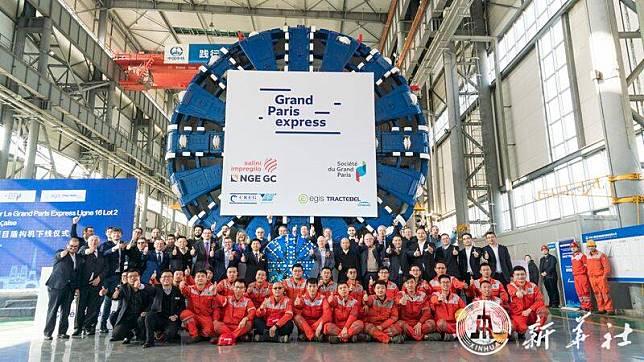 พร้อมส่งออก! จีนผลิตเครื่องเจาะอุโมงค์ยักษ์ เตรียมขุดทางรถไฟในปารีส