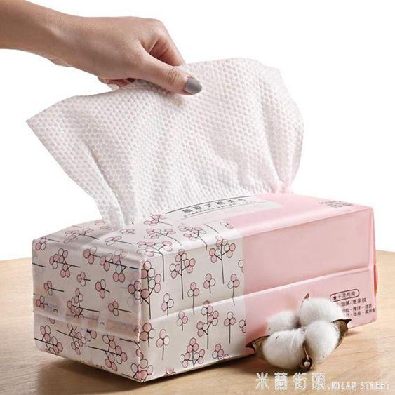 【洗臉巾】3包洗臉巾女一次性純棉洗面卸妝棉無菌潔面巾紙巾擦臉美容專用巾