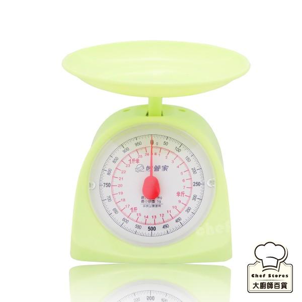 最大可測 1000g / 最小測量值為5g擺放不佔空間,好收放鹹酥雞,滷味營業專用刻度板清楚、容易辨別、可拆式置物盤、收藏容易造型時尚,可放在廚房用來量測食材料理用也可當郵件秤用來磅秤郵件重量 , 或
