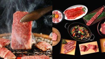【遠百信義A13美食】深夜燒肉酒吧+KTV包廂的完美組合!樂軒推出全新燒肉品牌「YKNK club」