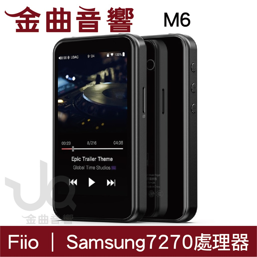 【商品特色】 精緻的身形擁有全能的音樂表現能力,M6結合趨勢及方便性為您帶來最輕巧且優質的音樂體驗 搭載Samsung 7270核心處理器,內建獨立高性能DAC解碼晶片,優化聲音表現,音質純粹、乾淨