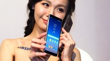 三星 Galaxy A8 / A8+ 正式上市,雙前置鏡頭售價 14,990 元起
