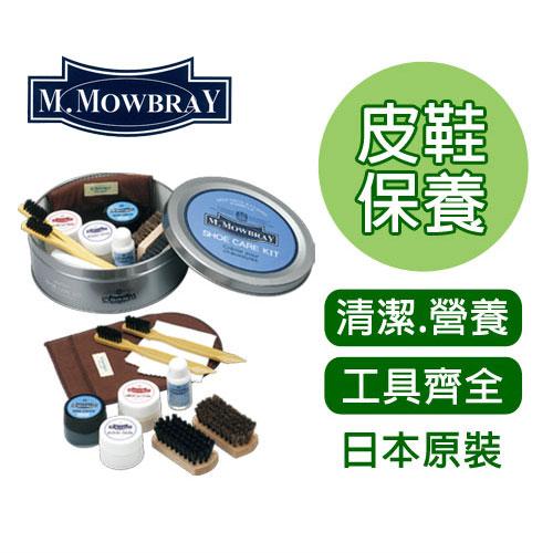 ■ W185xH66mm/十件組/圓餅盒■ 基本清潔到保養用品及工具 ■ 含三種皮革油 ■ 無色皮革油適用皮鞋以外的皮件