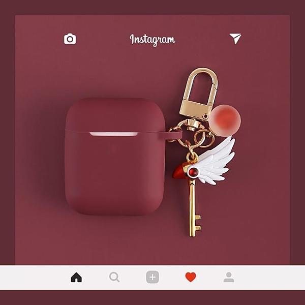 魔卡少女櫻蘋果airpods2保護套可愛iPhone無線藍牙耳機硅膠盒子殼