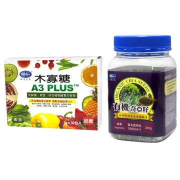 【BuDer 標達】有機奇亞籽*1+A3 PLUS木寡糖綜合酵素粉*1-順暢組共2盒