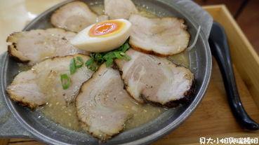 【台北 公館站】極麵屋 公館拉麵 丼飯